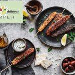 Tempeh - Vegan und bissfest, eiweißreich und gesund