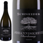 Markus Schneider Johanniskreuz Chardonnay QbA